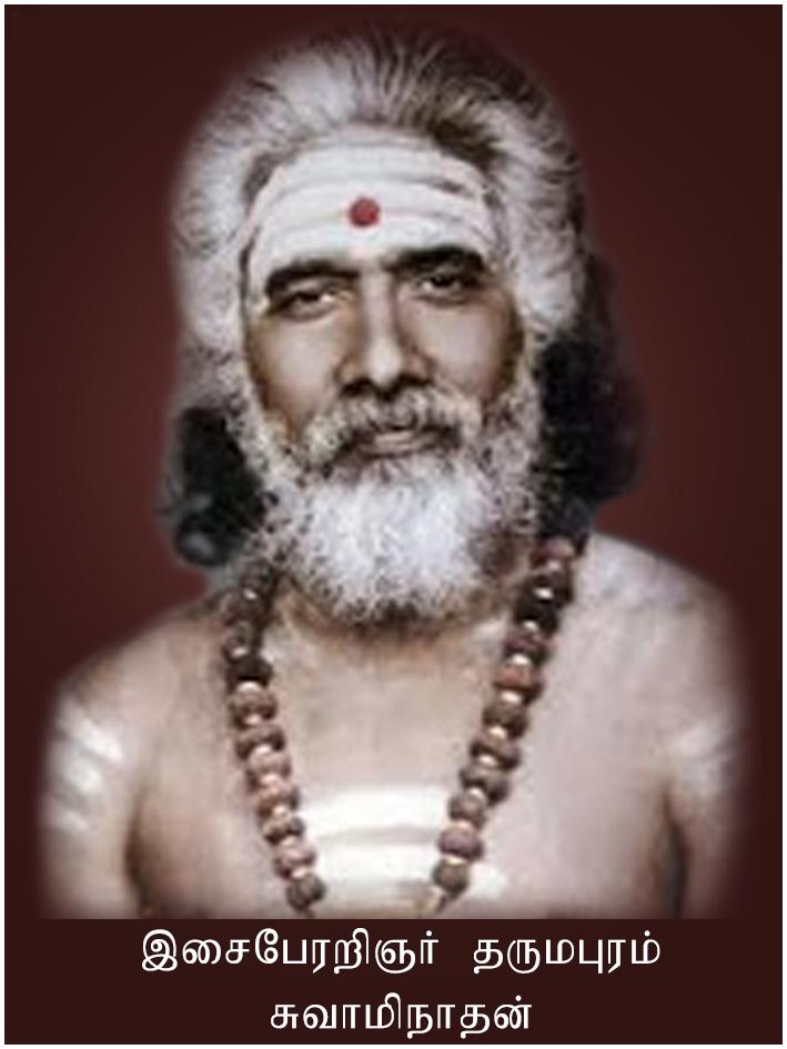 Swaminathan Iyya